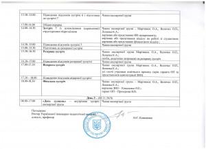 Документ4