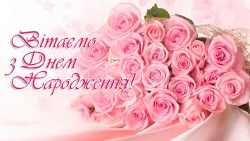 1500630081_yaschuk